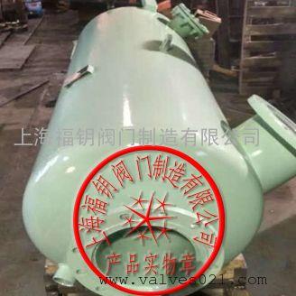 【螺旋页片汽水分离器】-离心旋风螺旋叶片式汽水分离器
