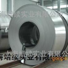 30WBD1700先进刚电工钢不同于B30P105高磁感硅钢