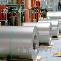 35WW300武钢硅钢片相当于B35A300宝钢电工钢