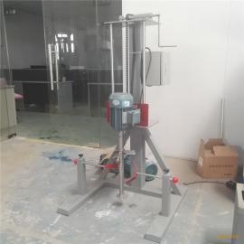 中小型实验式分散机 指甲油搅拌分散机