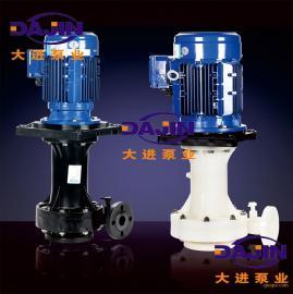 大进泵业厂家直销GFPP材质DJB-65VK-5HP型酸雾喷淋塔专用立式泵