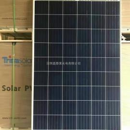 天合太阳能标准电池板出产厂家,光伏并网组件,价格,参数