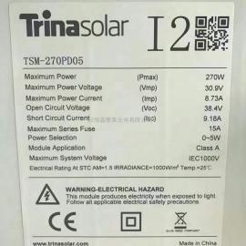 天合太阳能标准电池板厂家,天合太阳能署理商,单晶太阳能百货