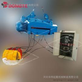 变频钢丝绳电动葫芦价格-CD1钢丝绳电动葫芦厂家定做