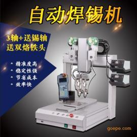 半导体晶片全自动焊锡机元器件焊接点焊机