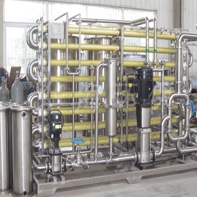 快速高效提取绿原酸膜分离设备,膜过滤设备
