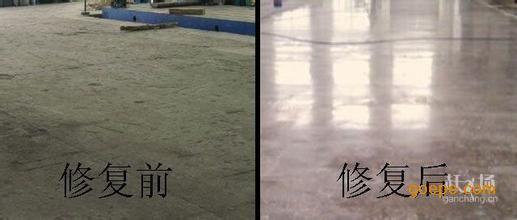 北京昌平水泥地面硬化剂销售 昌平地面抛光起砂固化