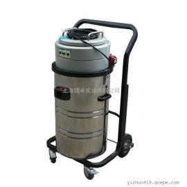 北京工业厂房用正规吸尘器超强吸力三机器工业吸尘器