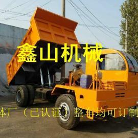 窑洞矿用四不像车 工程出渣土自卸车