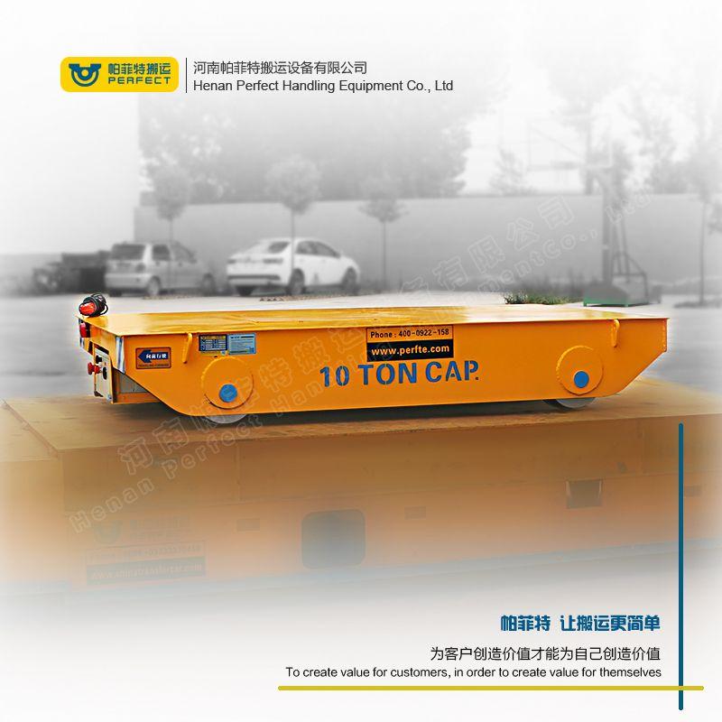 电动轨道平车大型轨道运输车大吨位轨道车电动制动平板车