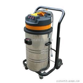 北京工业厂房用正规吸尘器 超强吸力工业吸尘器鐾厂吸尘器