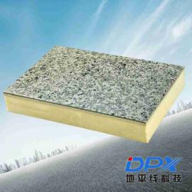 防火一体化板丨复合保温防火板