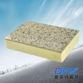 定制复合保温装饰一体板
