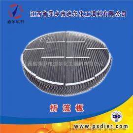 塑料金属折流板除雾器波纹板除沫器价格优廉