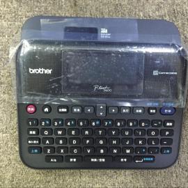兄弟牌brother标签机PT-D600普贴趣标签机