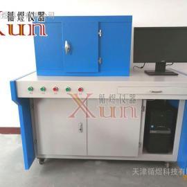 DR型导热系数测定仪 智能导热仪厂家直销