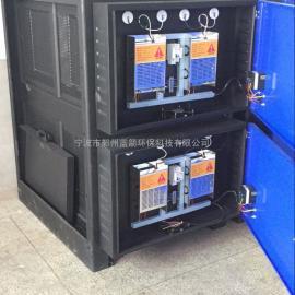厂家热销LJDY-AA型食堂油烟净化器