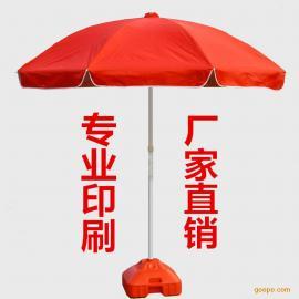 潮州太阳伞厂 潮州太阳伞厂家