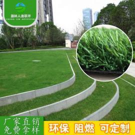 晟林草坪 厂家直销 价廉物美 优质人造草坪 休闲塑料人造草坪