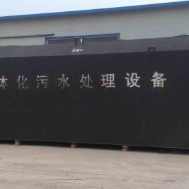 河南郑州地埋式污水处理设备厂家直供批发价