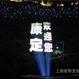 上海星迅PGL7000高清山体投影灯_山体亮化投影_景观照明投影