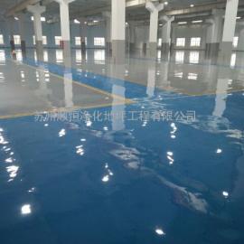 苏州工业园区环氧自流平地坪