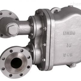 GSB8-25C 铸钢杠杆浮球式疏水阀