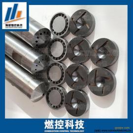 供应优质不锈钢喷头 空气雾化喷头 定制油枪雾化片