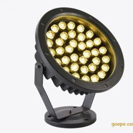 rgbw投光灯户外亮化大功率防水led投射灯景观照明灯具生产厂家