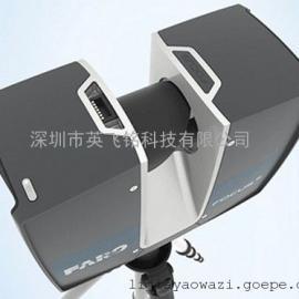 装饰装潢三维激光扫描仪S350-美国法如