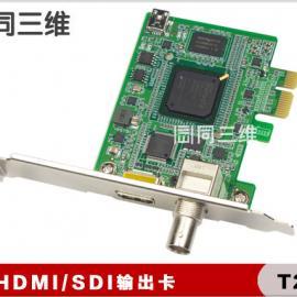 同三维T209 HDMI/SDI输出卡