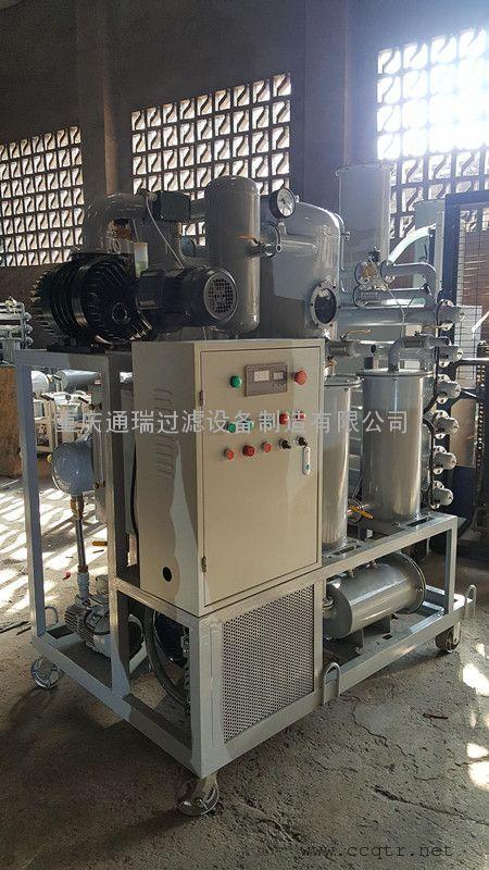 ZJA-50出口刚果金变压器油双级真空滤油机发货现场