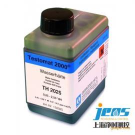 德国HEYL 在线硬度试剂TH2025/TH2250