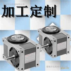 高转速凸轮分割器_凸轮分割器厂家定制