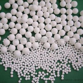 直径0.5mm99.5高纯氧化铝陶瓷填料球