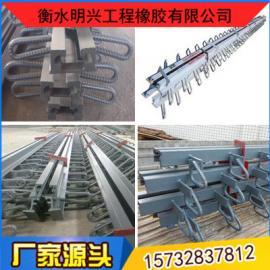 【桥梁伸缩缝】 伸缩缝装置 规格型号齐全厂家热销中