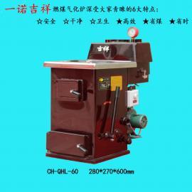 节煤燃煤气化炉家用超导供暖炉取暖炉