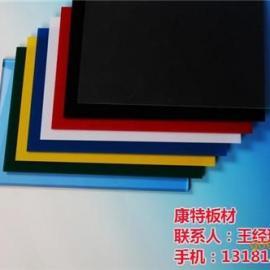 河北pvc板材,pvc板材,康特板材(多图)