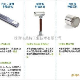 Hydronix,供应英国进口Hydronix湿度传感器