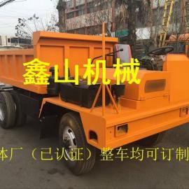 8吨巷道矿用运输车 改装四不像地下运矿车