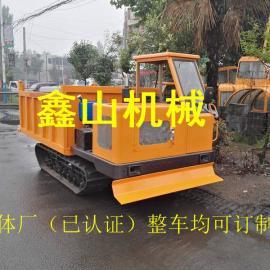 农用履带拖拉机 农用履带运输车 履带式拖拉机