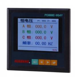 彩色液晶显示多功能数显表