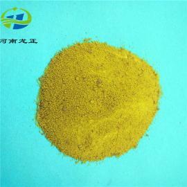 辽宁聚合氯化铝混凝剂出厂价