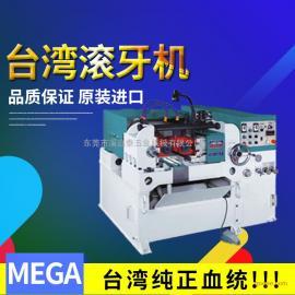 mega滚牙机 自动化滚牙机精密循环油压式mega滚牙机