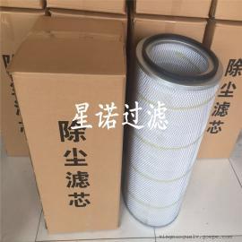 星诺供应聚酯纤维无纺布3266粉尘滤芯滤筒 电厂用滤芯