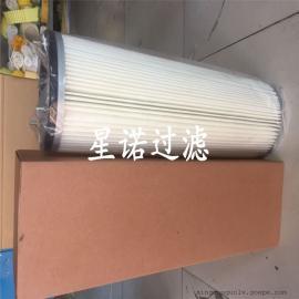 星诺厂家供应除尘滤芯 粉末回收滤芯 除尘器滤筒聚酯纤维无纺布