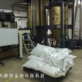 空压机干燥吸附剂