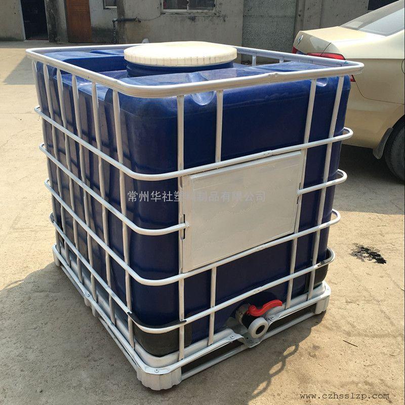 太仓1吨耐酸碱IBC集装桶化工包装桶堆码桶生产厂家