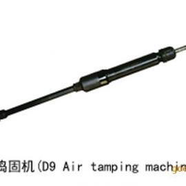 D10气动捣固机