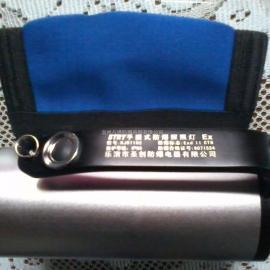 RJW7103多功能手提防爆探照灯 BZY7201手提式防爆探照灯